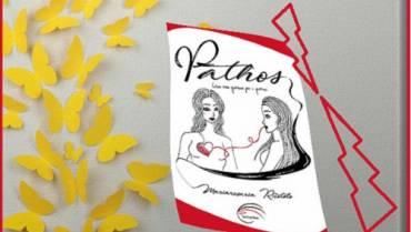 Pathos, esempio di scrittura plurale